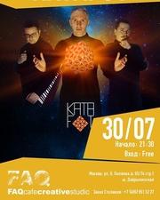 Концерт группы KATAFOT 30.07.2016