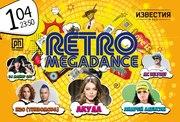 Билеты в наличии на RETROMEGADANCE / MEGADANCE90 в Москве!