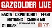 2 билета на Gazgolder live 2018 21.07.2018